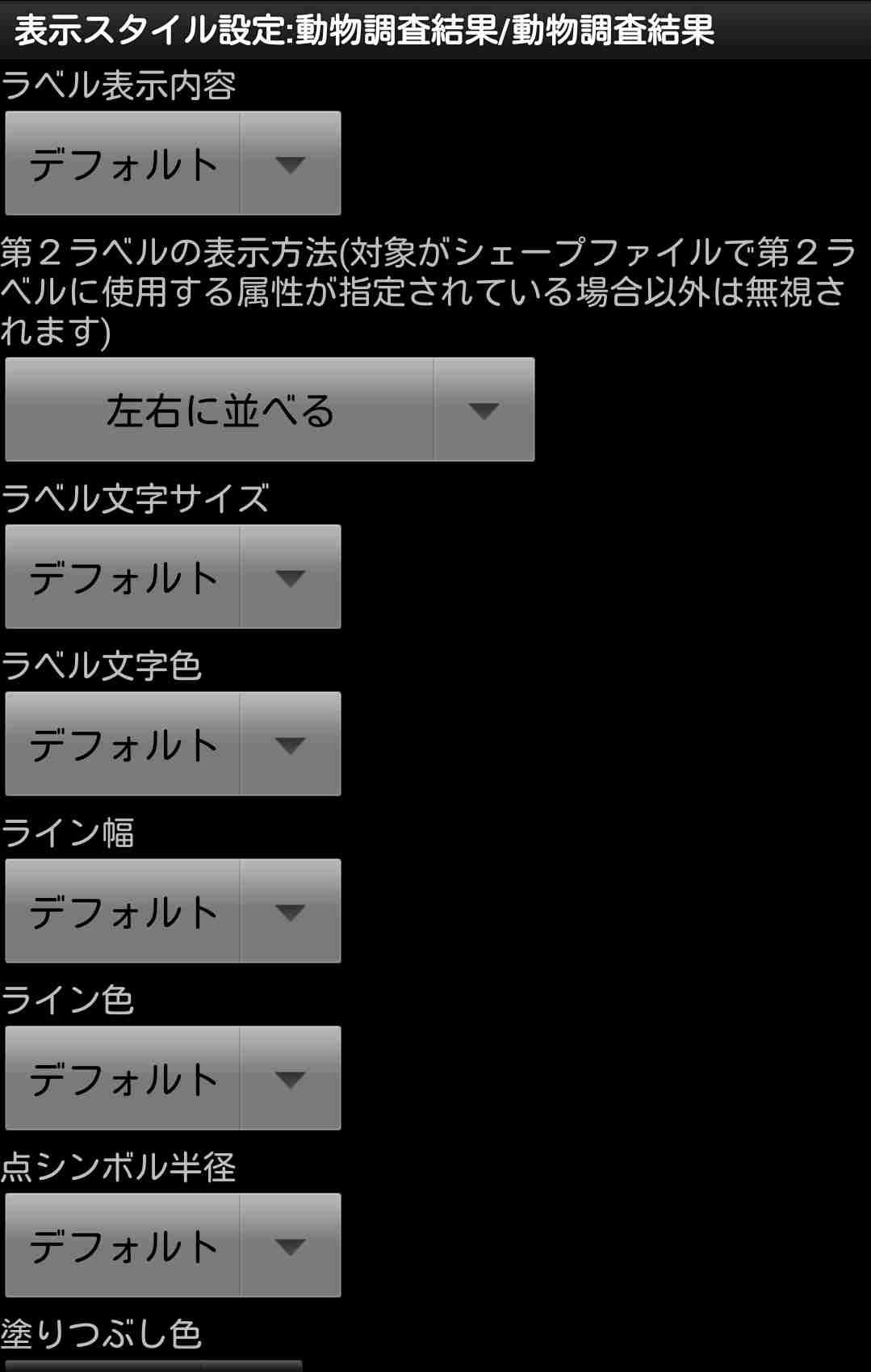 03フォルダ設定画面